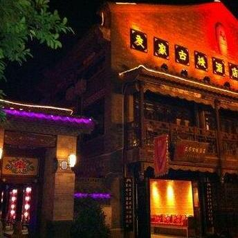 Youjia Hotel Kunming