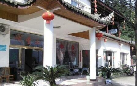 Emei Esheng Hotel