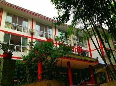 E'mei Mountain Cuizhu Hotel