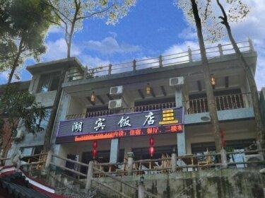 Emeishan Tianhe Hotel Leshan