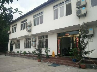 Genyi Rural Guesthouse