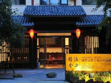 Hanshan Jingshe Hotel