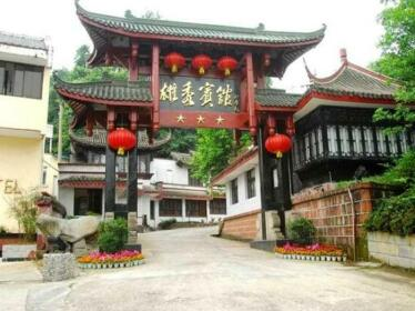 HNA Hotel Xiongxiu Emei