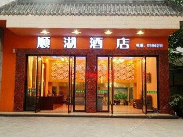 Linhu Hotel Leshan