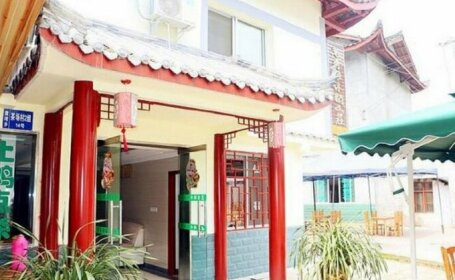 Mingxiuya Leisure Villa