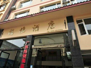 Mount Emei Fulin Hotel