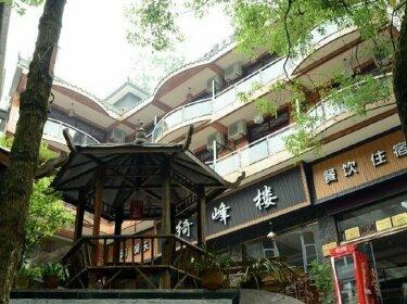 Qifenglou Holiday Manor