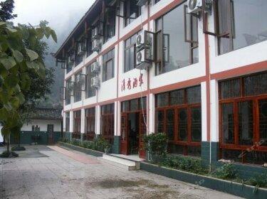 Qingxiu Hotel