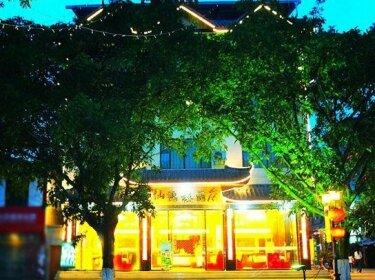 Xianhelou Hotel