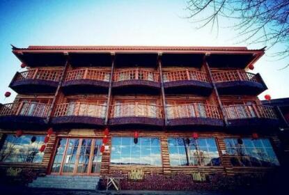Gewahua Time Inn