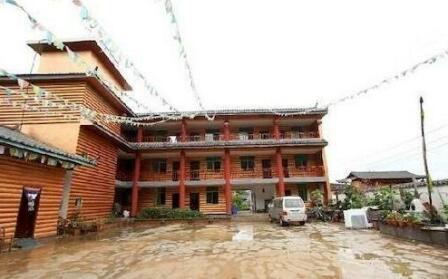 Mosuo Inn