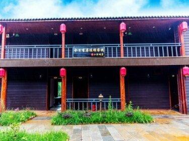 Richu Yunlai Holiday Inn