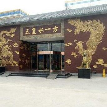 Shuiyifang Hotel