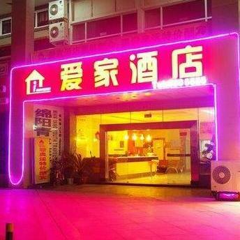 Aijia Hotel Mianyang