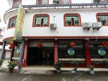 Anxian zhaozhuang Luofushan Huacheng Hotel
