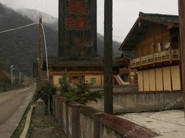 Baima Zangjia Hostel Shangri-La