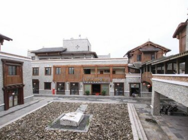 Cema Qiangzhai Hotel