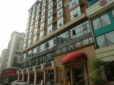 Dongda Hotel Mianyang