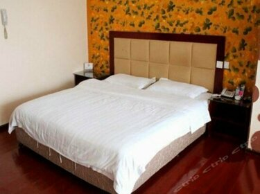 Esse Hotel Mianyang City