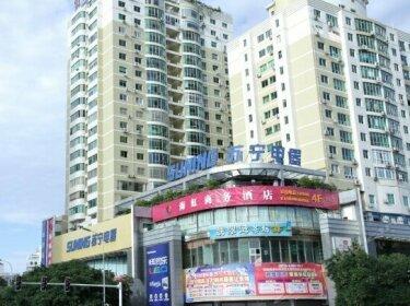 Haihong Business Hotel