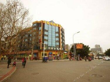 Haoke Chain Hotel Mianyang Yuyingba
