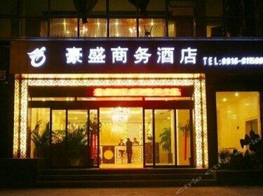 Haosheng Business Hotel