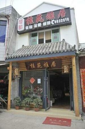 Heji Guiyuan Inn