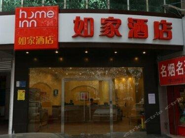 Home Inn Mianyang Fule Road Changhong International City