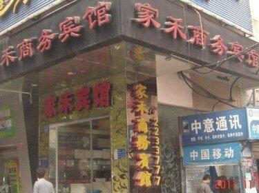 Jiahe Business Hotel Fucheng