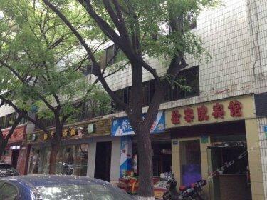 Jianchayuan Inn