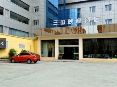 Jiangyou Sanguo Hotel