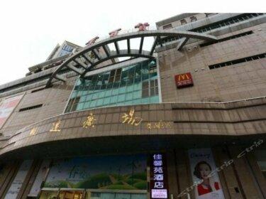 Jinyuan Hotel Mianyang