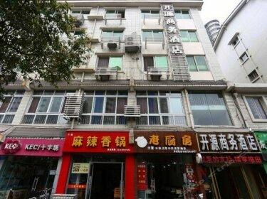 Kaiyuan Business Hotel Mianyang