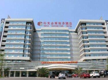 Kefa Exhibition Hotel