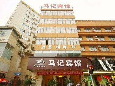 Ma Ji Hotel