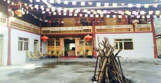 Mianyang Baimazangjia Shiren Tribe