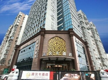 Mianyang Bo Er Ka Hotel