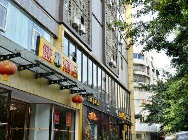 Mianyang Liangyuan Sanguo Culture Hotel