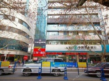 MianYang Three and One Express Hotel