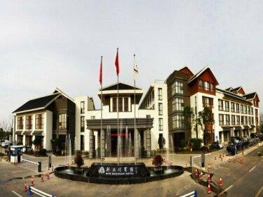 Mianyang Xinbeichuan Hotel