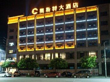 Oerst Hotel