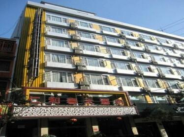 Renhe Chuntian Hotel
