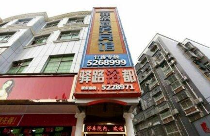 Santai Yilu Business Hotel