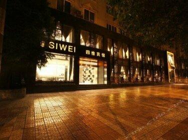 Siwei Hotel