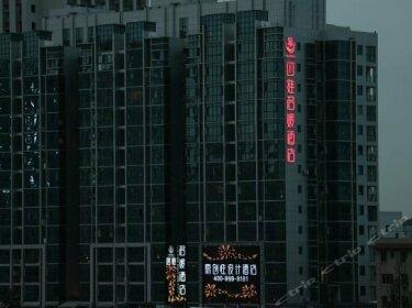 Siwei Socialite Hotel