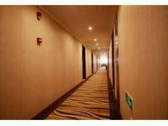 Super 8 Hotel Mianyang Ke Xue