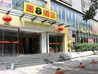 Super 8 Hotel Mianyang Yin Ma Qiao