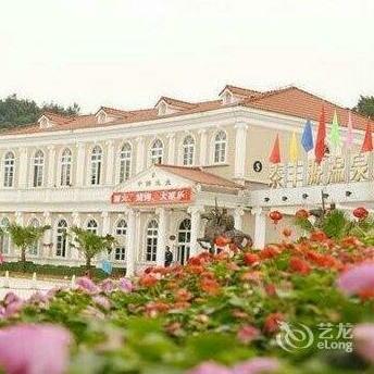 Tai Feng Yuan Hotspring Resort