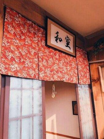 The Art Inn Mianyang