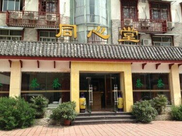 Tongxintang Hotel